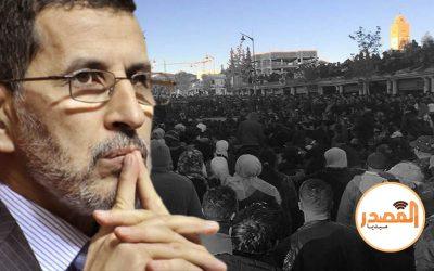 """العثماني: """"عشرات المسؤولين ينتظرون عرضهم على القضاء بتهم الفساد"""""""
