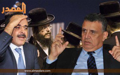 """وهبي يكشف حقيقة اعتزام """"البام"""" تقديم مقترح قانون لـ """"سحب الجنسية من مغاربة إسرائيل"""""""