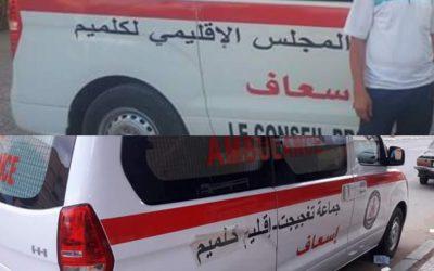 """حذف عبارة """" المجلس الإقليمي لكلميم من سيارة إسعاف سلمت لجماعة تغجيجت تخلق اجواء توتر بين المنتخبين"""