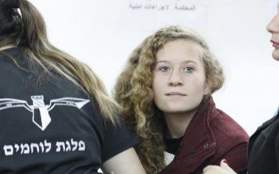 محكمة عسكرية إسرائيلية تقرر تمديد حبس الطفلة عهد التميمي