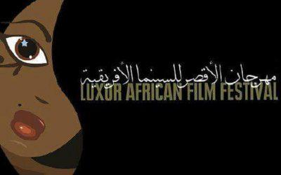 المغرب يشارك بمهرجان الأقصر للسينما الإفريقية