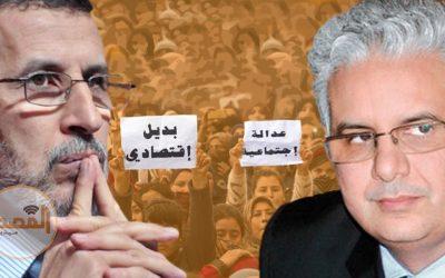 رسميا..الإستقلال ينهي حياده ويصطف في صفوف المعارضة