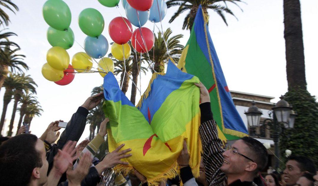 """جمعية """"تايري ن واكال"""" تحتفل برأس السنة الأمازيغية 2968"""