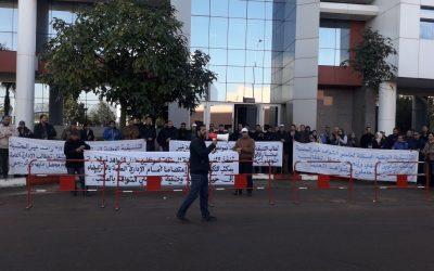 أصحاب الشواهد الغير المحتسبةبقطاعالتكوين يدخلون إعتصاما مفتوحا بالبيضاء