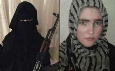 """محكمة عراقية تصدر حكما بالإعدام في حق مغربية لانتمائها إلى """"داعش"""""""