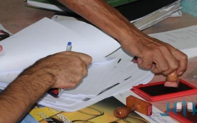 إبتداءا من اليوم جميع إدارات المملكة مخولة للقيام بالإشهاد على مطابقة نسخ الوثائق لأصولها