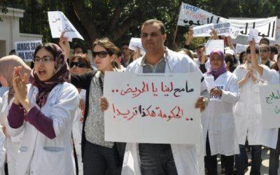 183 طبيب يقدمون طلب استقالتهم
