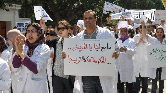 """أطباء المملكة يدخلون يومهم الرابع من """"أسبوع الغضب"""""""