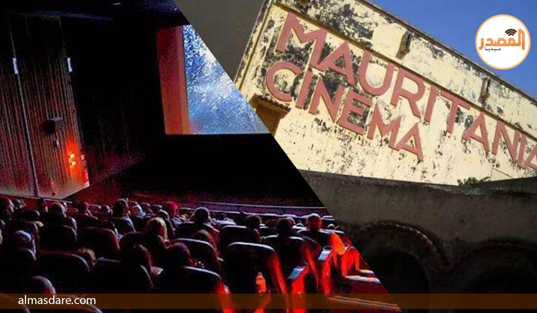 القاعات السينمائية المغربية: من الازدهار إلى الاندثار