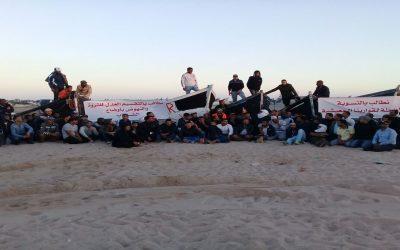 اعتصام مفتوح للصيادين بالداخلة ومطالب بتسوية وضعية قوارب بلاساركا