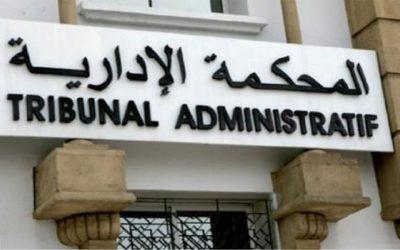 شكاية بالتزوير ضد رئيس جهة كلميم بعدما تم وقف الميزانية
