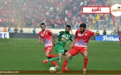 التلاعب بنتائج مباريات البطولة الاحترافية داء ينخر جسد كرة القدم الوطنية