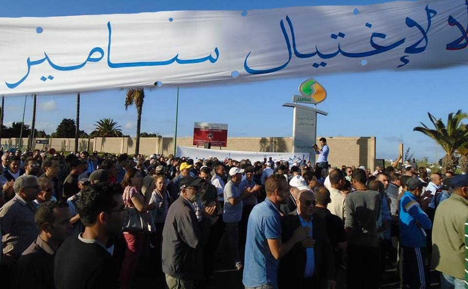 """عمال """"لاسامير"""" يدعون إلى جر كل المتورطين في إفلاس المصفاة المغربية للمسائلة"""