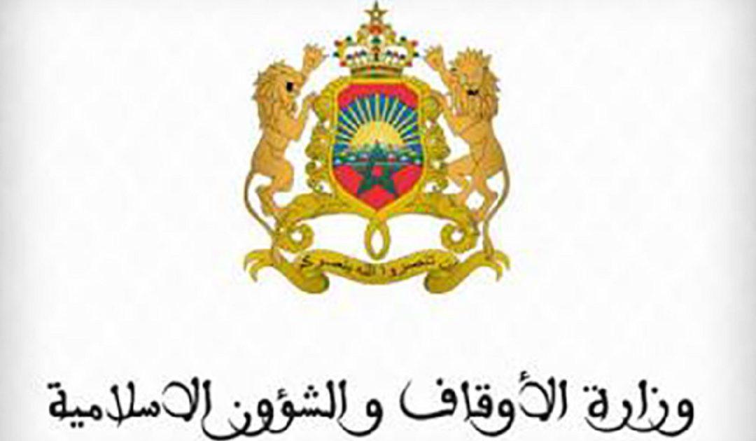 وزارة الأوقاف ستستمر في تقديم دروس محو الأمية بواسطة التلفاز والإنترنيت