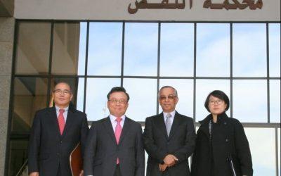 الرئيس الأول لمحكمة النقض يستقبل سفير جمهورية كوريا بالمغرب