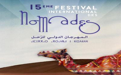 امحاميد الغزلان تحتضن المهرجان الدولي للرحل