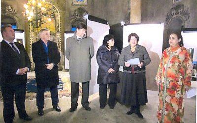 السفارة المغربية تشارك في معرض خاص بالحضارة العربية الإسلامية بصوفيا