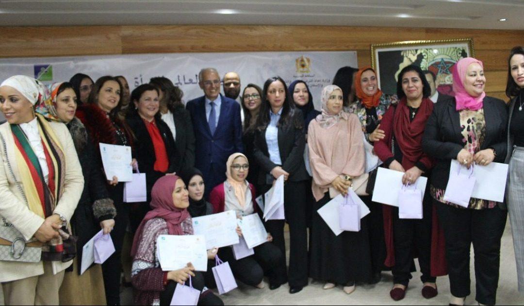 الفهري: قطاع التعمير سجل أعلى نسبة نساء مشتغلات بالقطاع العمومي