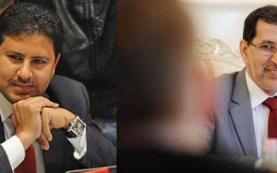 """العدالة والتنمية تعلن رسميا دعمها لـبراءة """"حامي الدين"""" في قضية """"آيت الجيد"""""""
