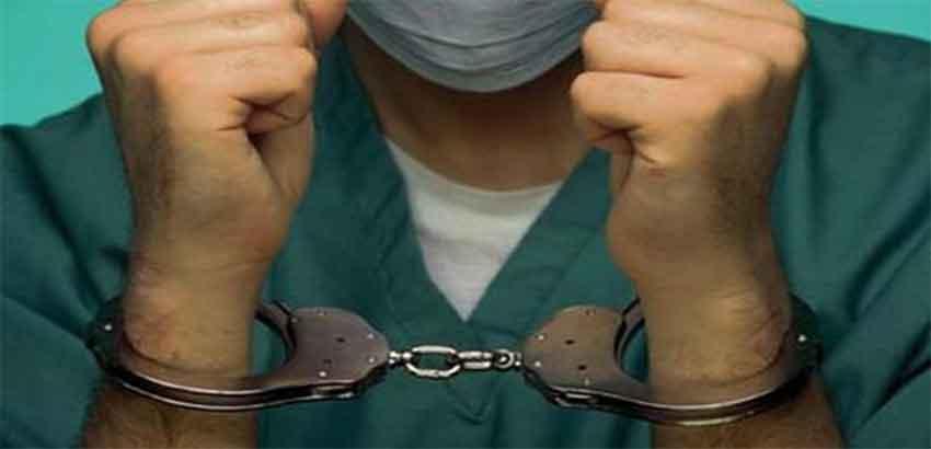 السلطات تعتقل أربعة أشخاص من بينهم طبيب بتهمتي الإجهاض والفساد