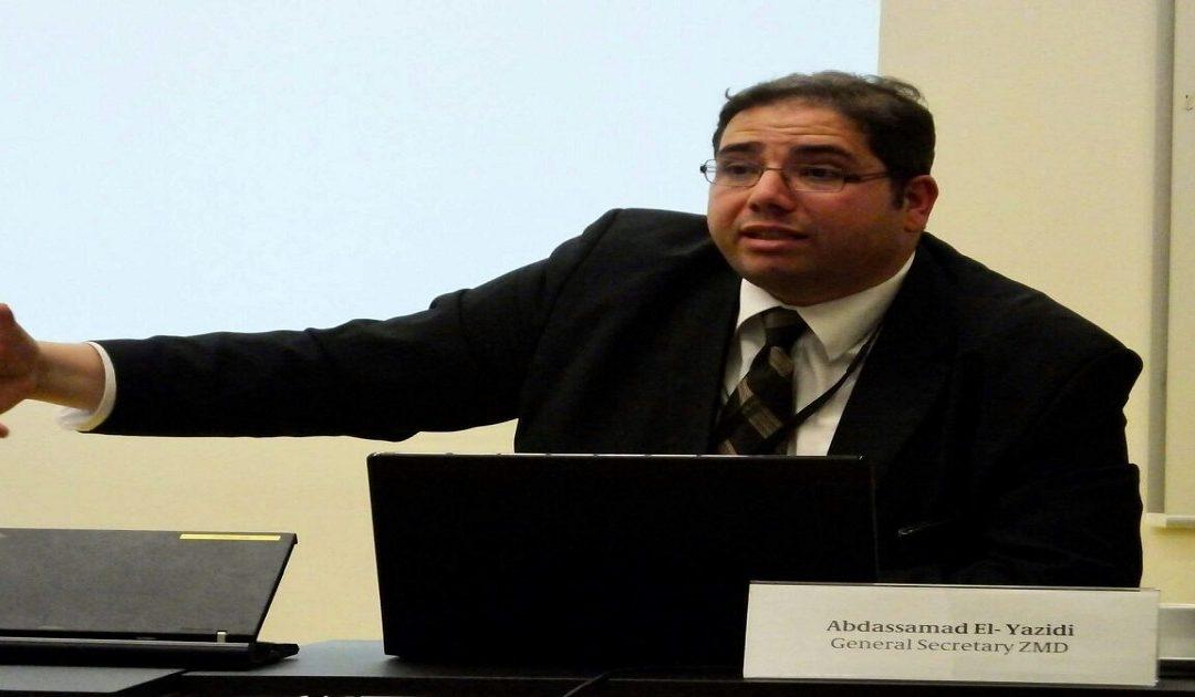 الأمين العام للمجلس الأعلى للمسلمين بألمانيا ضيف بقناة محمد السادس للقرآن الكريم
