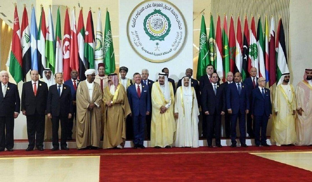 القمة العربية تعلن عن دعمها لملف ترشيح المغرب لاستضافة مونديال 2026