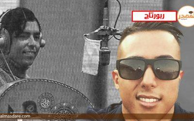 الأغنية المغربية بين الماضي المشرق والحاضر المظلم