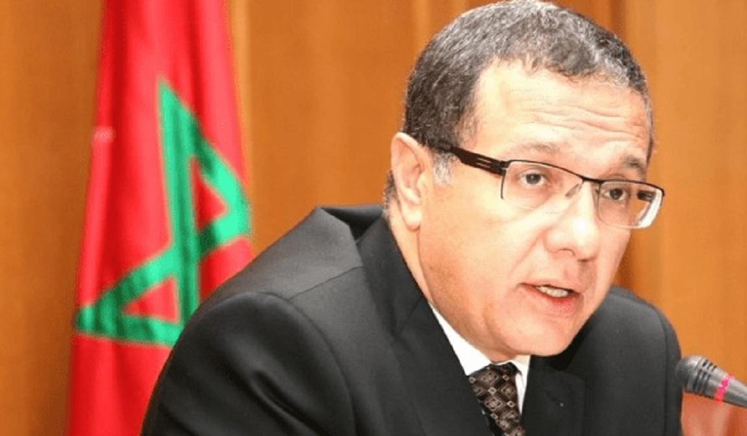 تعيين بوسعيد رئيسا لمجلس محافظي البنك الإسلامي للتنمية