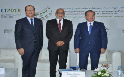 """البيضاء تحتضن المؤتمر 15 للجمعية الدولية للضمان الاجتماعي حول """"تكنولوجيا المعلومات والتواصل في مجال الضمان الاجتماعي"""""""