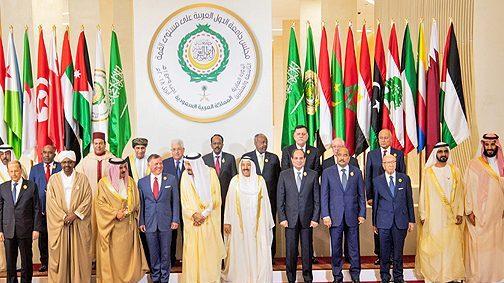 بدء أشغال القمة العربية في دورتها التاسعة والعشرين بالسعودية