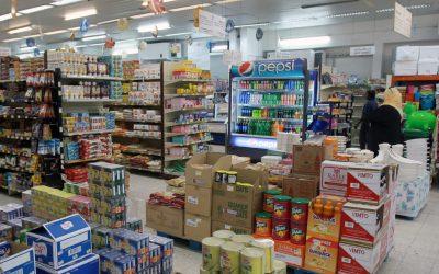 مندوبية الحليمي: ارتفاع الرقم الاستدلالي للأثمان عند الاستهلاك لشهر مارس 2018