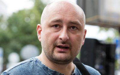 أوكرانيا تتهم روسيا في قضية مقتل بابشينكو