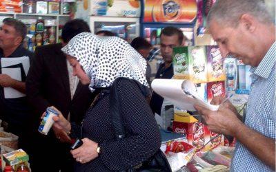 الداخلة.. حجز أزيد من 271 كلغ من المواد الغذائية غير الصالحة للاستهلاك منذ بداية شهر رمضان