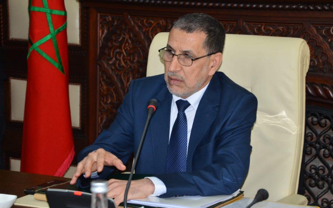 رئيس الحكومة يشارك في لقاء حول التحول الفلاحي بالقارة الإفريقية باثيوبيا