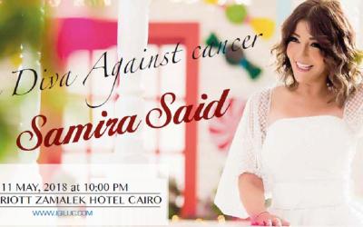 سميرة سعيد تدعم الحفل الخيري لجمعية BGICS الجمعة القادمة