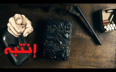 كتب سحر عربية أثارت الجدل.. ممنوع دخول أصحاب القلوب الضعيفة..!!