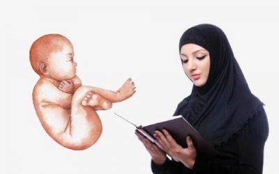 هل تعلم ما الذى يحدث للجنين والأم عند الصلاة اثناء الحمل .. سبحان الله !!