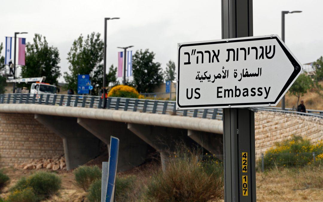 أمريكا تتحدى العالم وتبدأ في عمليات نقل سفارتها إلى القدس +صور وفيديو