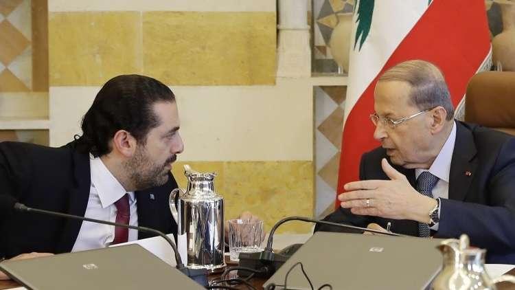 الرئيس اللبناني ميشال عون يكلف الحريري بتشكيل حكومة جديدة
