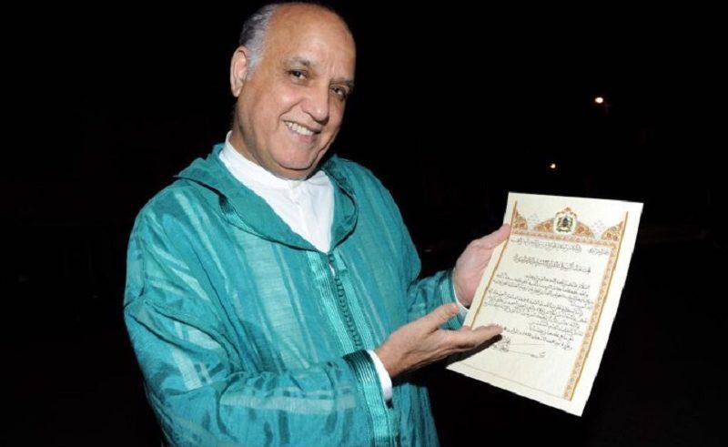 الملك محمد السادس يبعث رسالة خطية للفنان الصويري