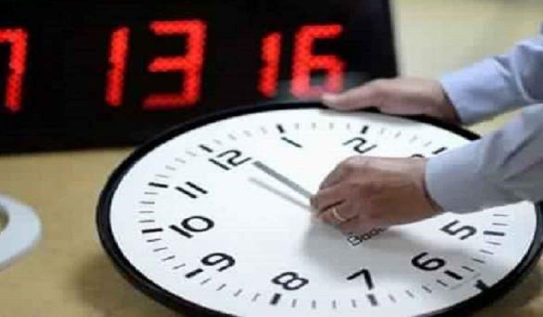 تعرف على موعد الرجوع إلى الساعة القانونية للمملكة