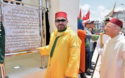 الملك محمد السادس يأذن بفتح 30 مسجدا في وجه المصلين