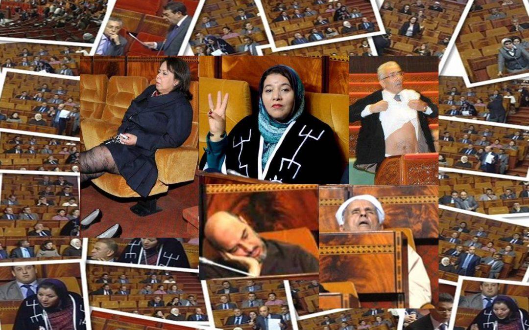 """البرلمان يخفض """"معاشات البرلمانيين"""""""