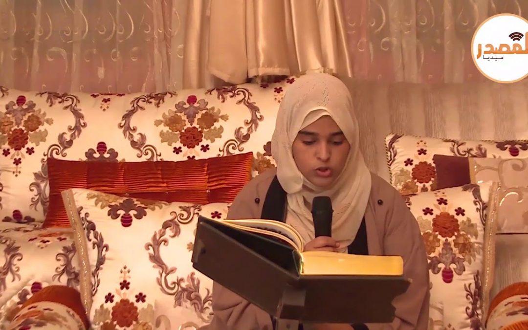 انطلاق مسابقة لتجويد وحفظ القرآن بالعيون