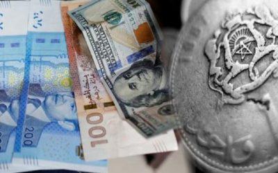 بنك المغرب: ارتفاع الدرهم بنسبة 0,62 في المائة أمام الأورو