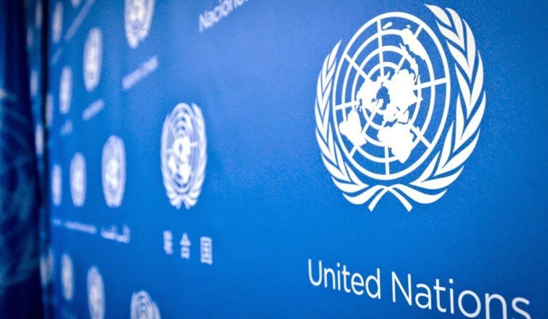 """الامم المتحدة: """"وباء كوفيد-19 يهدد الانسانية برمتها"""""""