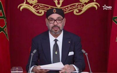جلالة الملك محمد السادس يؤكد على أن الشأن الإجتماعي يحظى لديه باهتمام وانشغال بالغين كملك وكإنسان