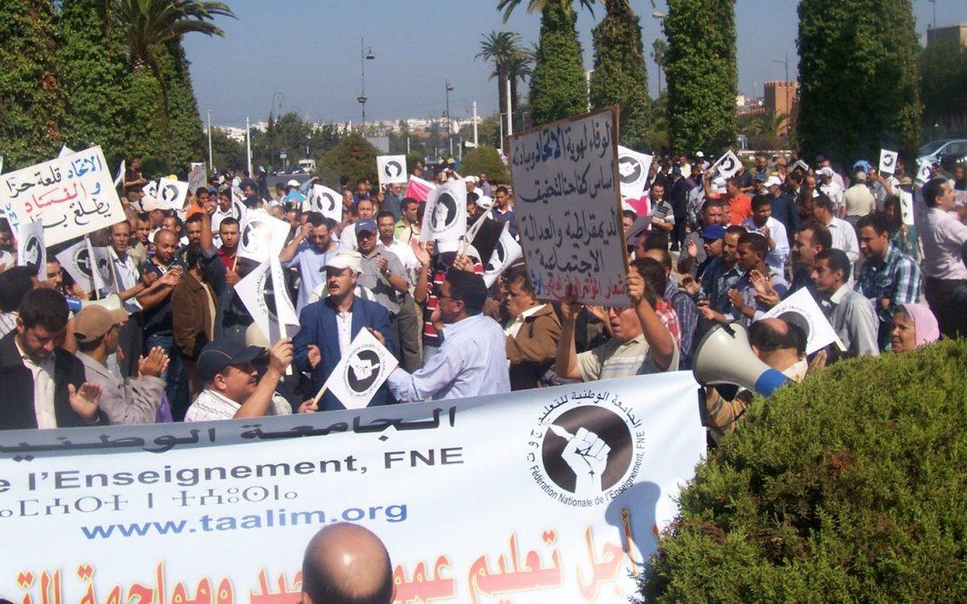 نقابات تعليمية تعلن عن إنضمامها لإضراب 20 فبراير