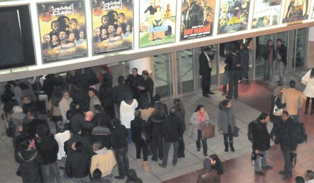 السينما المغربية: الواقع والانتظارات