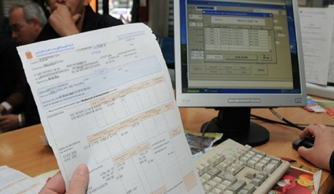 المكتب الوطني للكهرباء والماء الصالح للشرب يقرر تأجيل قراءة العدادات وتوزيع الفواتير